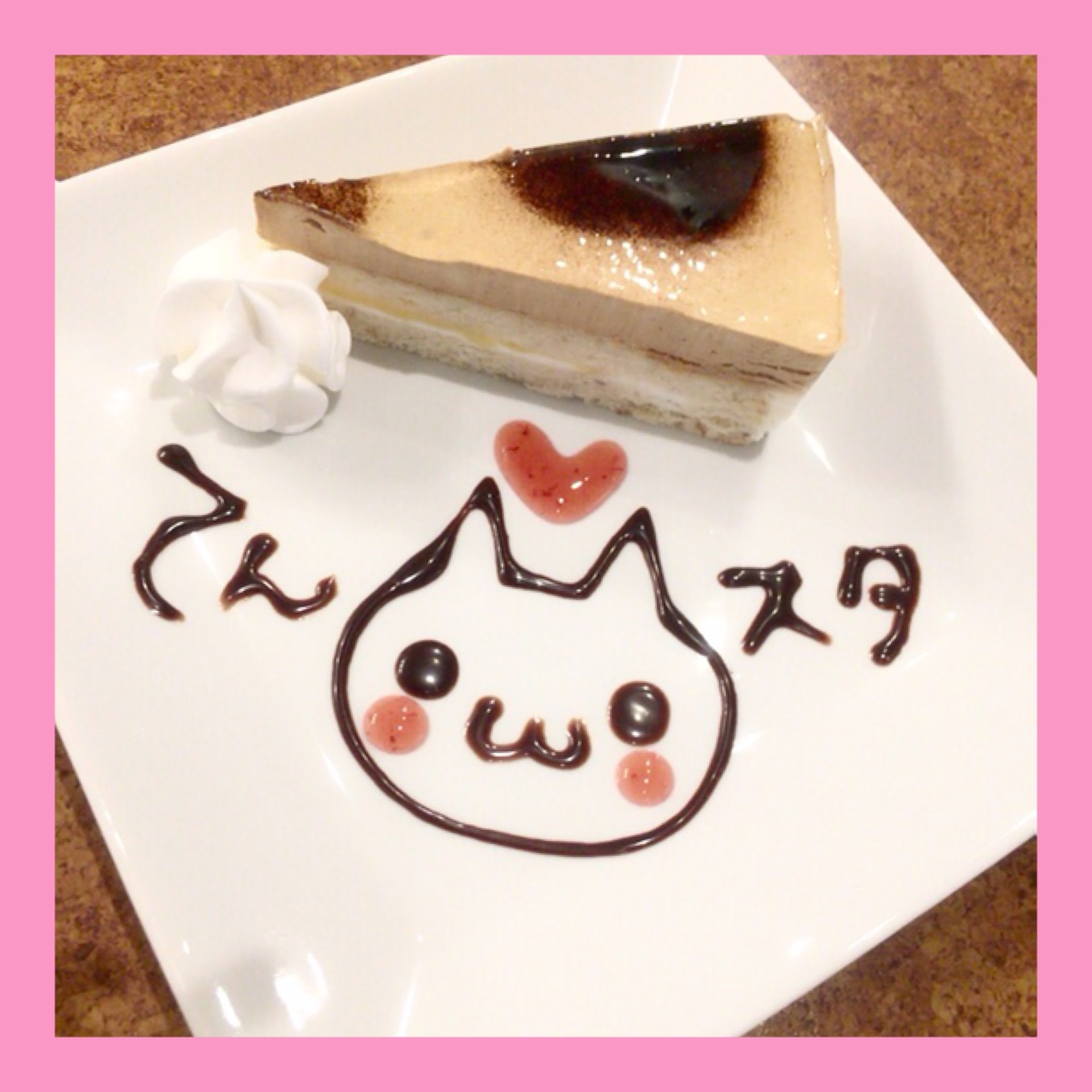 ♡福岡♡お気に入りカフェ*॰¨̮【天神Style】_1_2-1