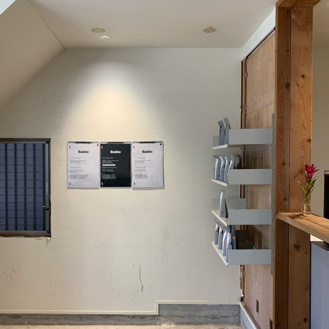 祐天寺のコーヒーショップsniite。スタイリッシュな空間とアットホームな雰囲気でオリジナルのコーヒーを楽しめます!_1_2