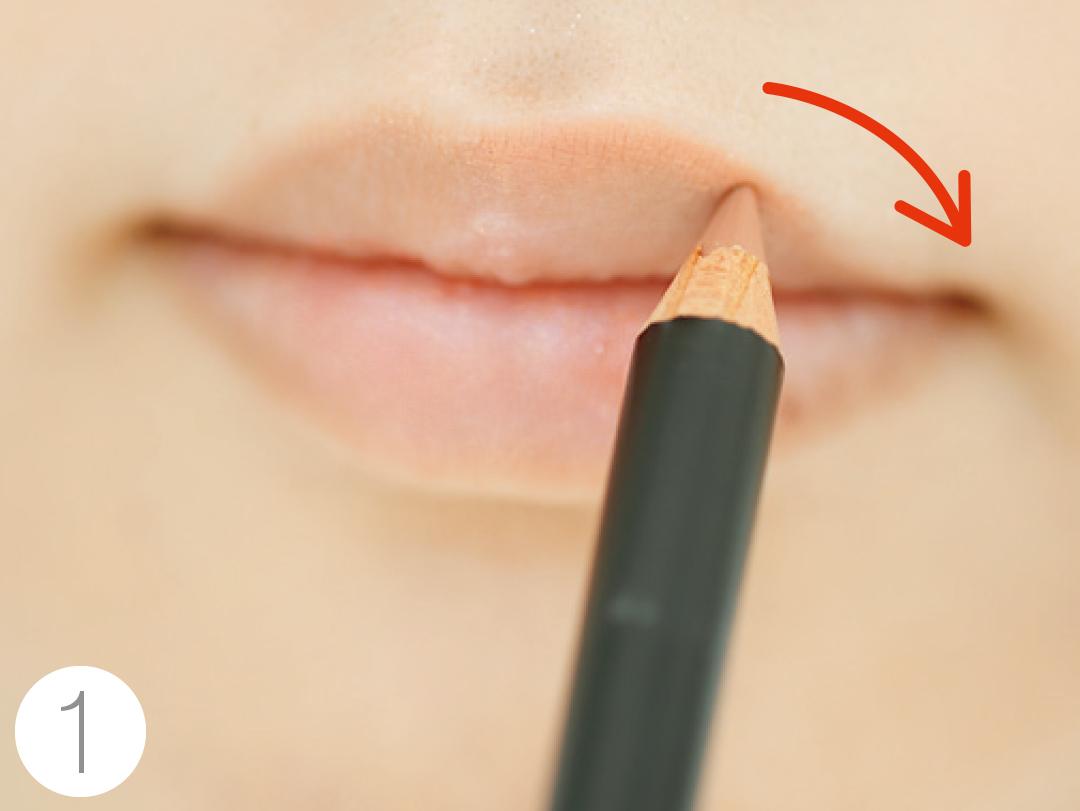 リップライナー1本で簡単★唇面積を増やして小顔にするメイクテクを伝授!_1_4