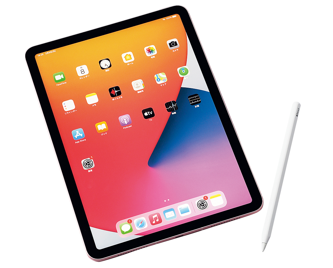 大学生が買ってよかったもの2021お役立ちグッズ大賞iPadAir&ApplePencil