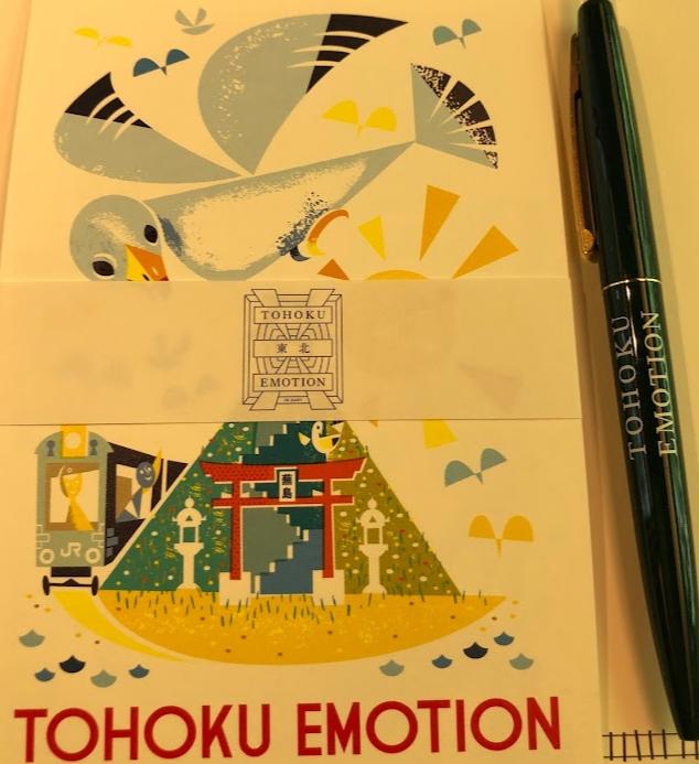 TOHOKU EMOTION に乗って太平洋を眺める_1_8-2