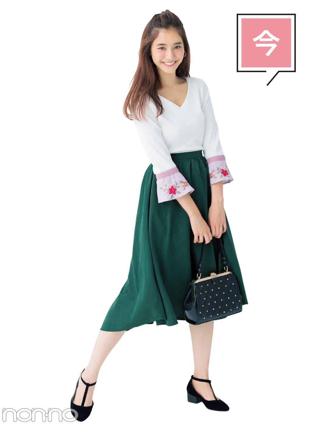 新木優子が着る♡ プチプラヘムスカートを今から冬まで可愛く長〜く着る方法_1_2-1