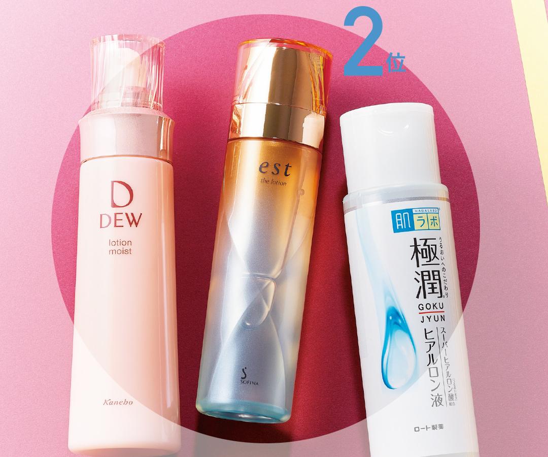 肌に優しい&保湿効果抜群の化粧水TOP3を発表!【2017年下半期 20歳のベストコスメ大賞】_1_4