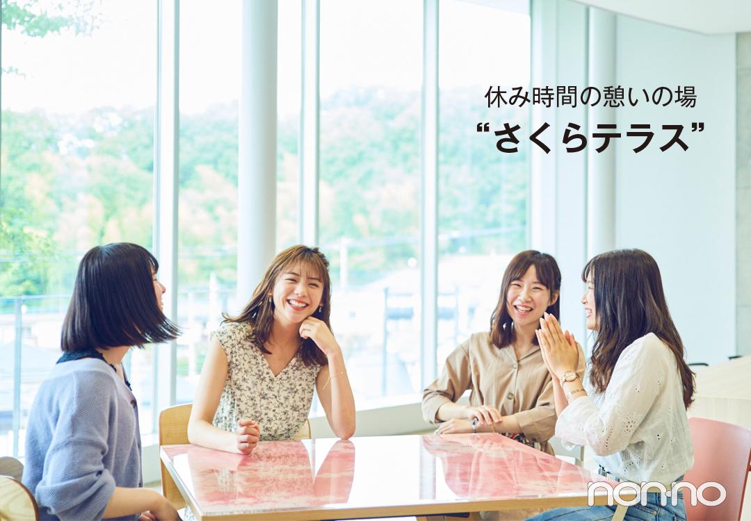 充実の設備と就活サポートがスゴイ! この夏は、日本文化大學のオープンキャンパスに行こう!_1_7