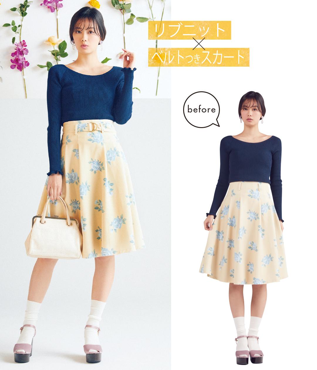 春はダズリンのベルトつき花柄スカートで簡単スタイルUP!_1_1