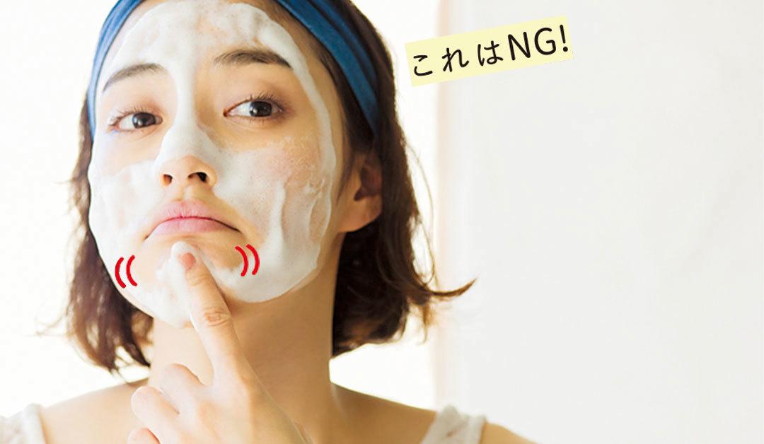 ニキビ肌さんの洗顔ポイントはコレ!_1_3