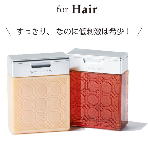 髪、頭皮悩みに!おすすめアイテムphoto gallery_1_1-5