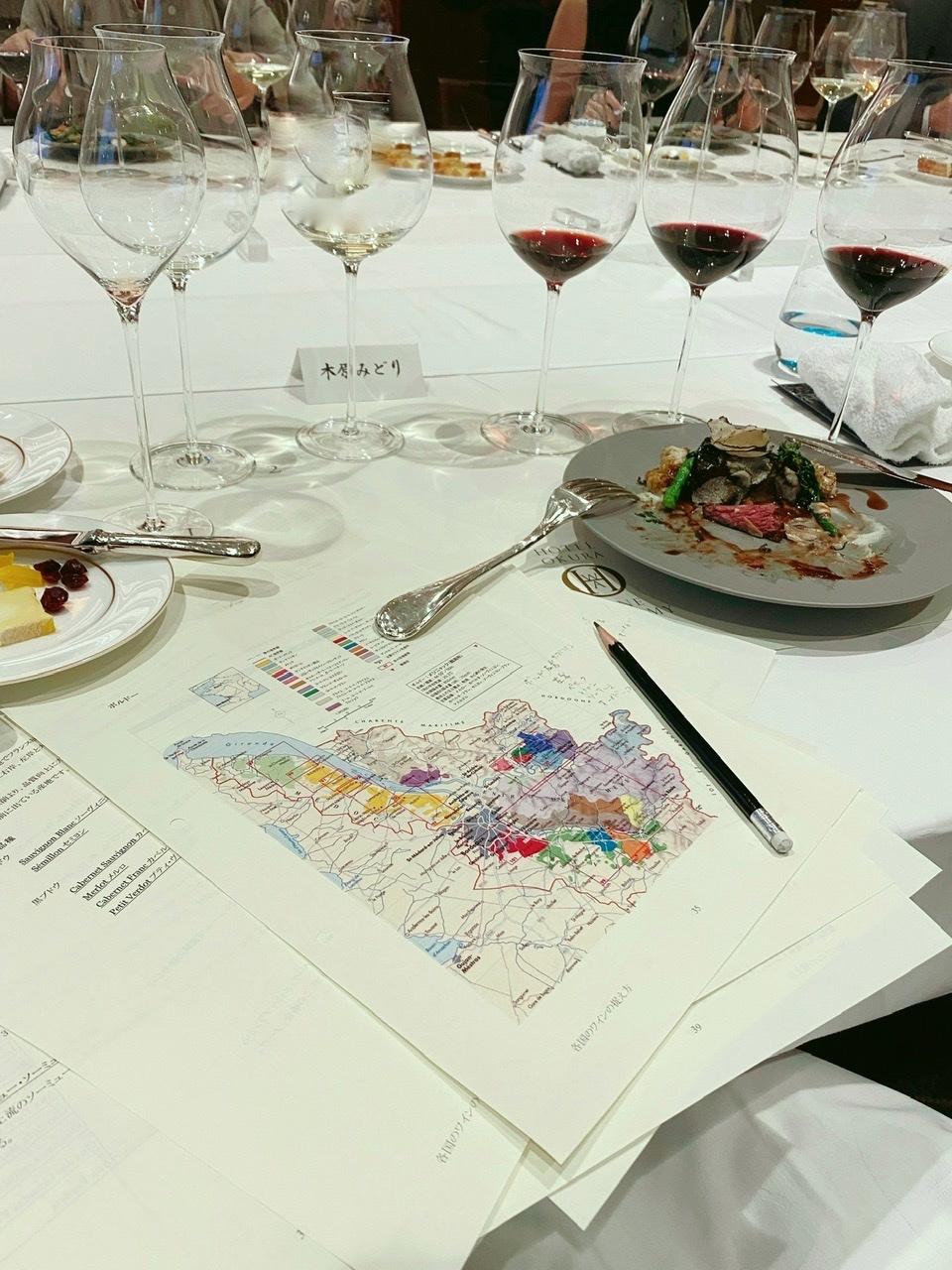 一流ホテルで学ぶワインの世界_1_5