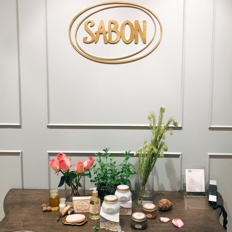SABONの新フェイスケアライン
