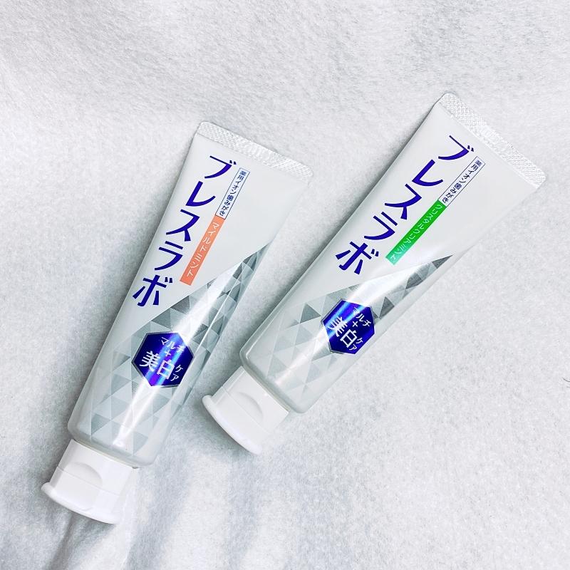 第一三共ヘルスケアのブレスラボは口臭も歯周予防ケアもできる。写真はマルチケア+美白タイプ