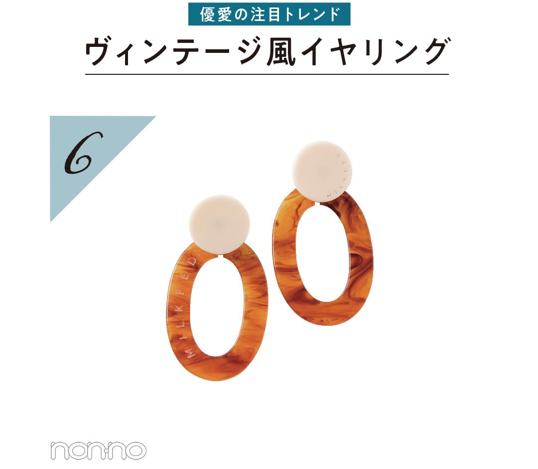 【木曜日】新川優愛はざっくりニット&秋色ベレー帽コーデ♡ _1_3-6
