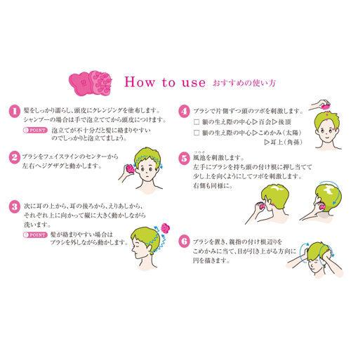 uka uka スカルプブラシ kenzan soft ¥2,000+税