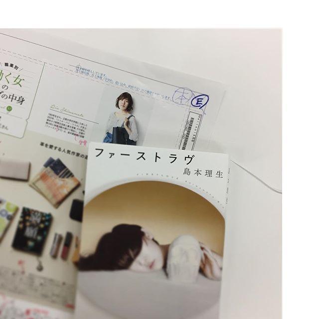 8月7日発売のマリソル9月号「働く女のバッグの中身」は直木賞受賞の島本理生さん♡_1_1