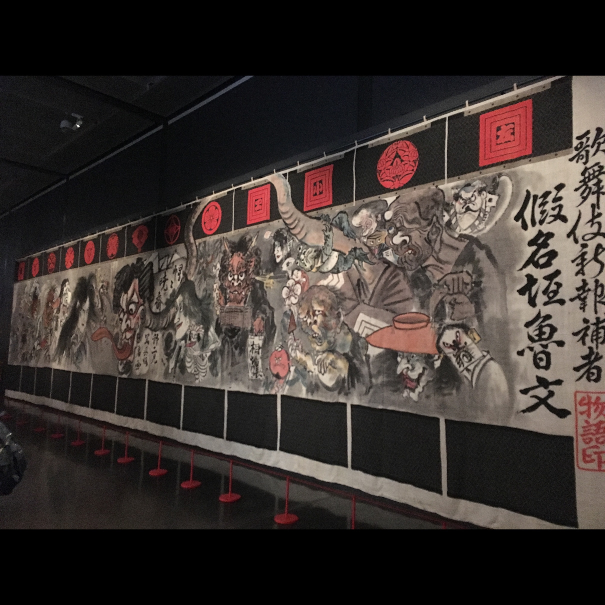 大英博物館の「マンガ展」へ。_1_1-2