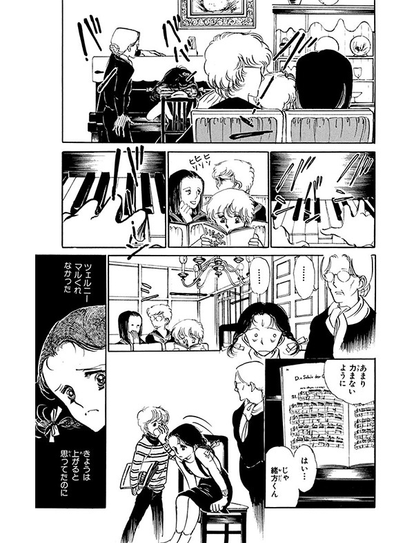 NHKドラマ『半分、青い。』で大注目!?珠玉の名作『いつもポケットにショパン』!【パクチー先輩の漫画日記 #11】_1_1-10
