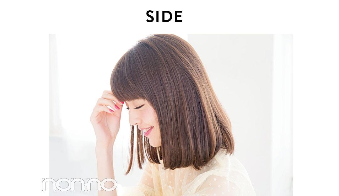 鈴木優華、髪を20cm以上カットして春ヘアにチェンジ! マネしたいポイントはココ♡  _1_3-2