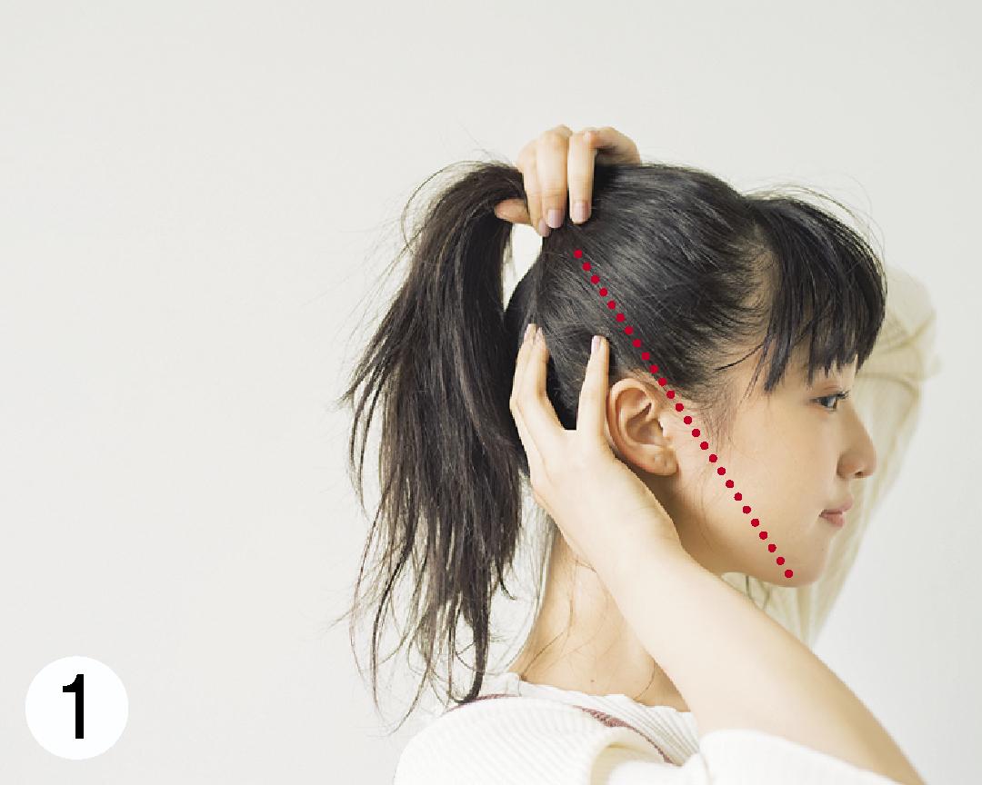 ロングヘアの#彼女感なまとめ髪♡ ポニテ×後れ毛で簡単アレンジ!_1_3-1