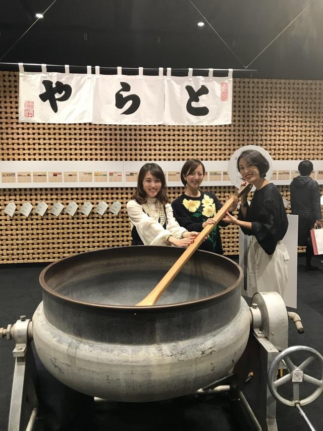 和菓子がもっと好きになる♡「とらや 赤坂店」へ行ってきました!_1_1-4