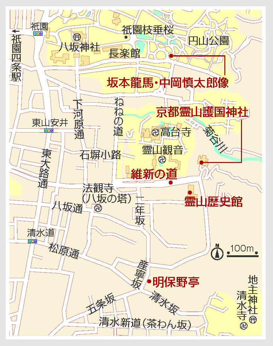 没後150年。坂本龍馬の足跡に触れる京都市内の散策スポット五選_1_2
