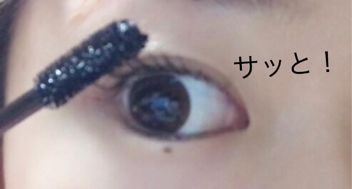 Vol.7♡ 睫毛がつけまつげ級!目力UPマスカラ_1_21