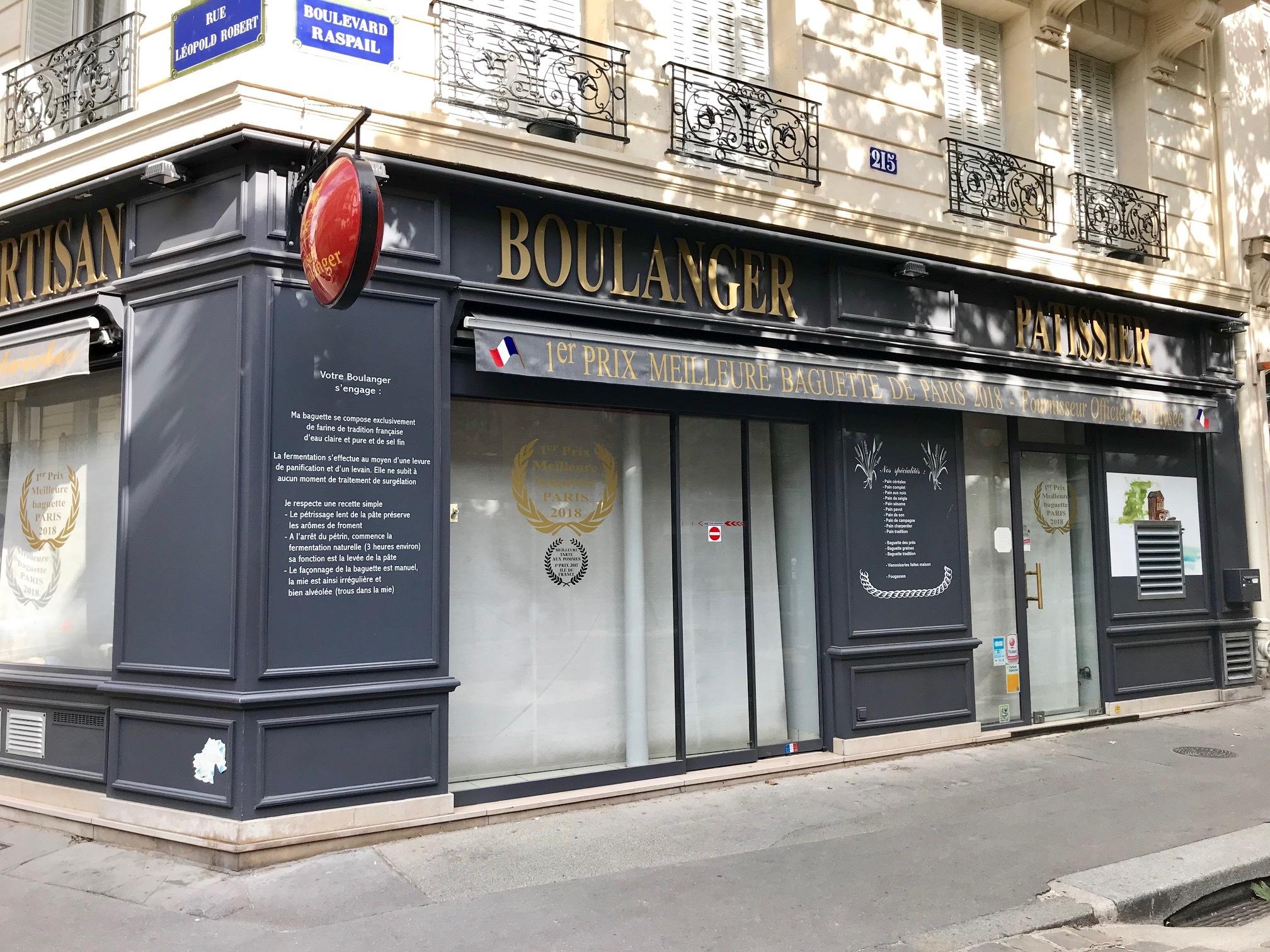 パリで今1番おいしいバゲットはこのお店_1_2