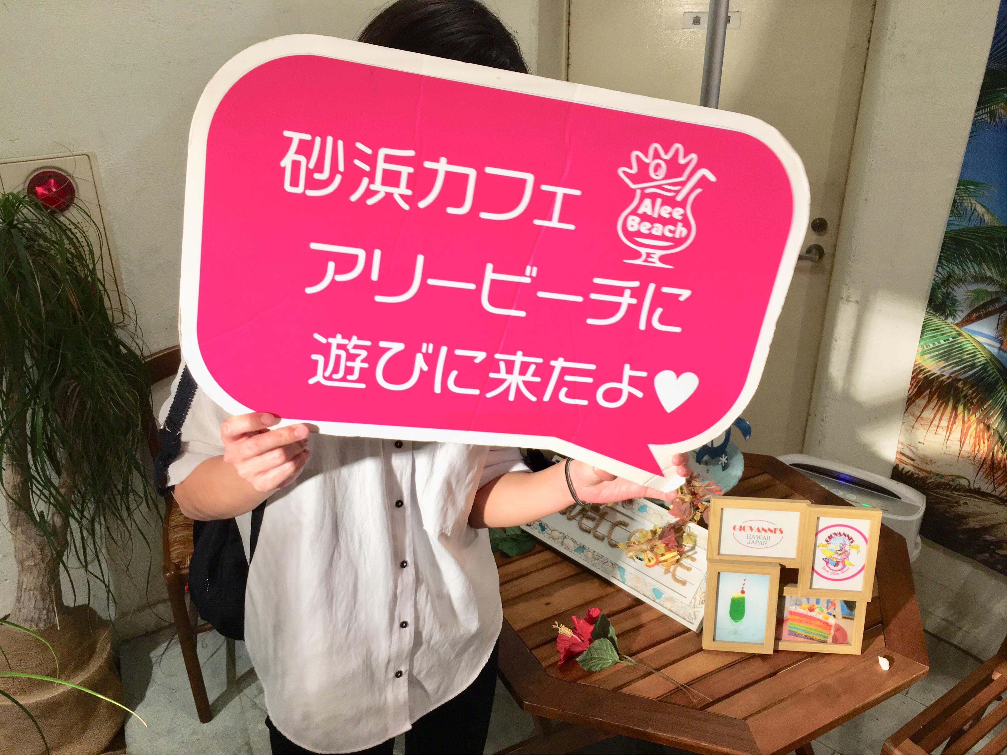 渋谷で【誕生日 女子会】雰囲気◎ コスパ◎ 味◎ _1_3-1