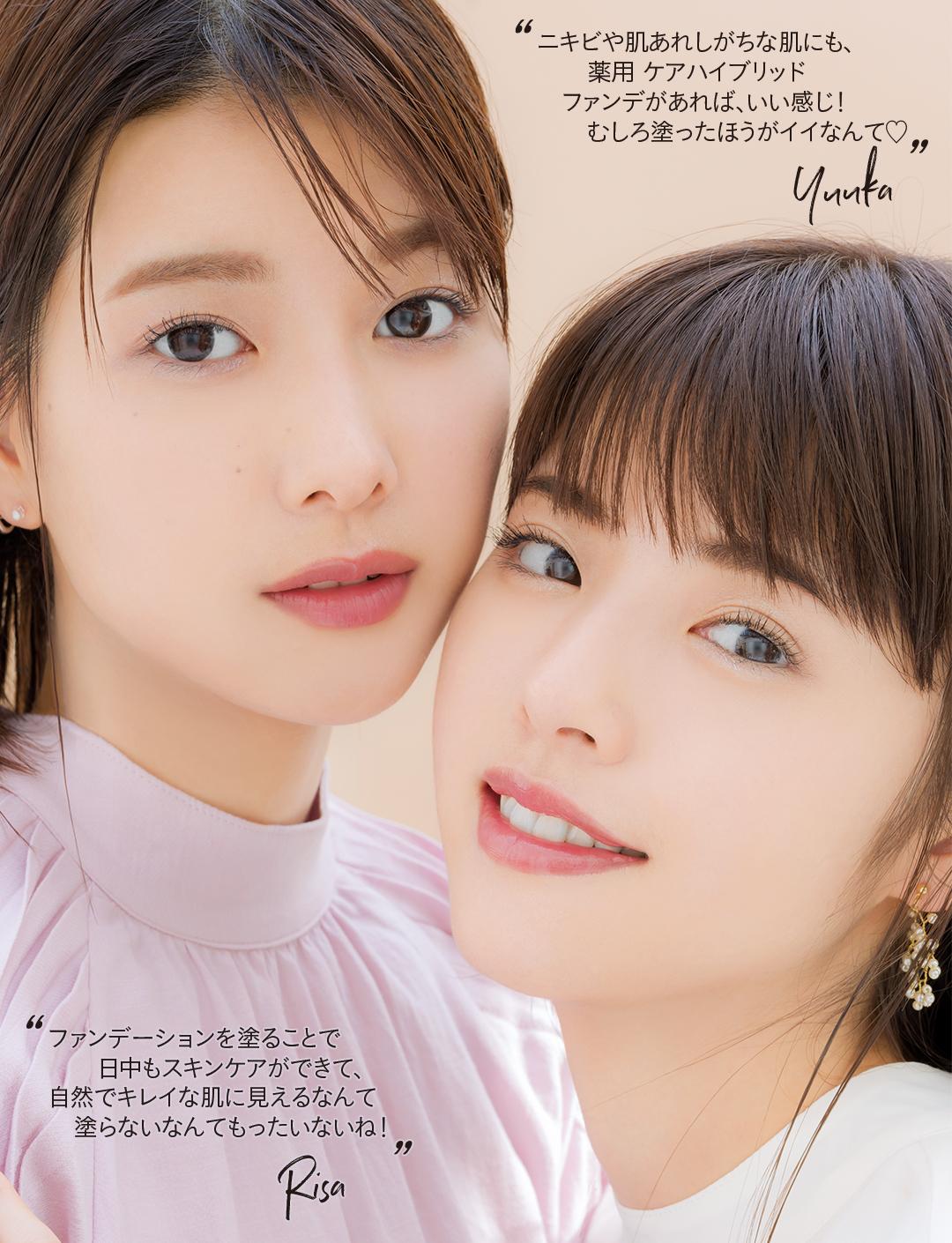 ベースメークの新時代!「資生堂」の素肌キレイ♡ ファンデがスゴイ!_2_11