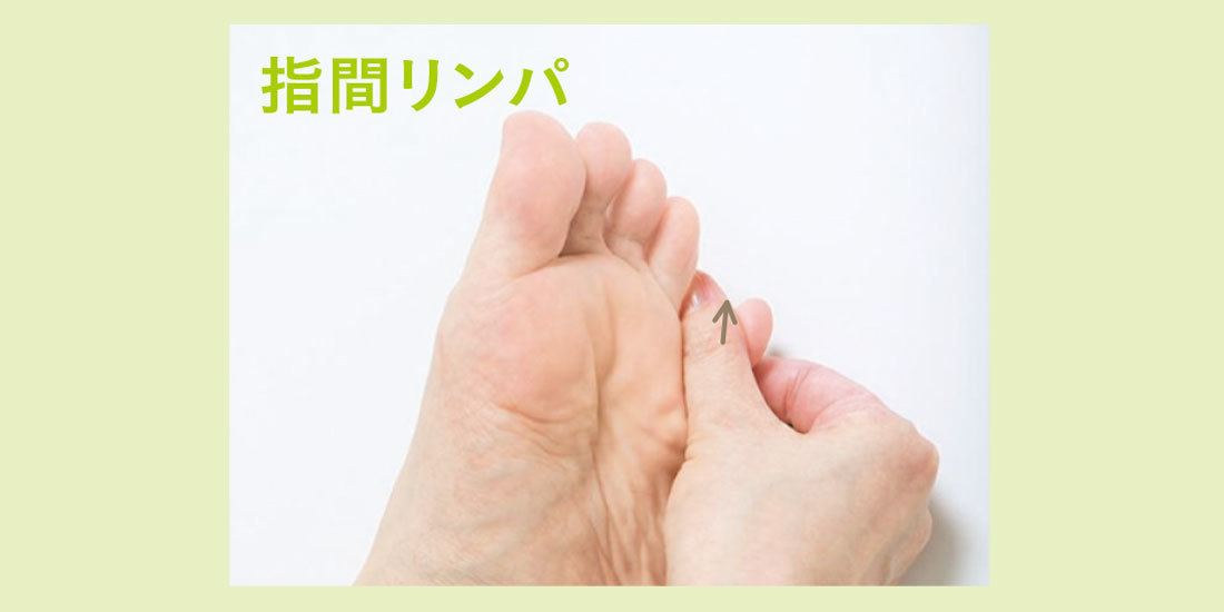 7.指の股に向かってこすり上げる