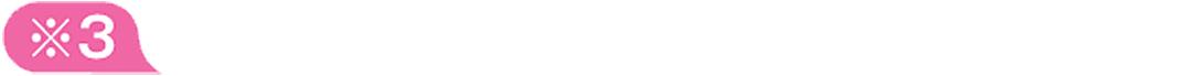 OG&OB訪問メール、社会人から見たら完全アウトなのはコレ!【①依頼&お礼メール編】_1_6
