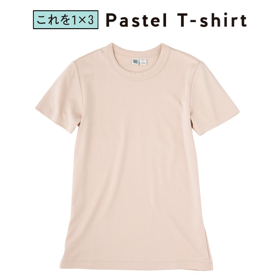 Tシャツなのに女っぽい! パステルTの着回しコーデ1×3_1_2