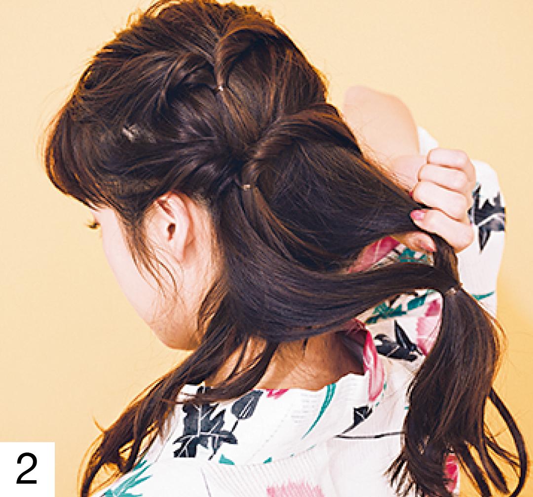 次に、左右の耳の位置の髪を取り一つに結んでくるりんぱ。写真のように<b>1</b>で作った結び目より、<b>2</b>の結び目が左にずれるようにする。さらに耳下の髪を取って一つに結ぶ。