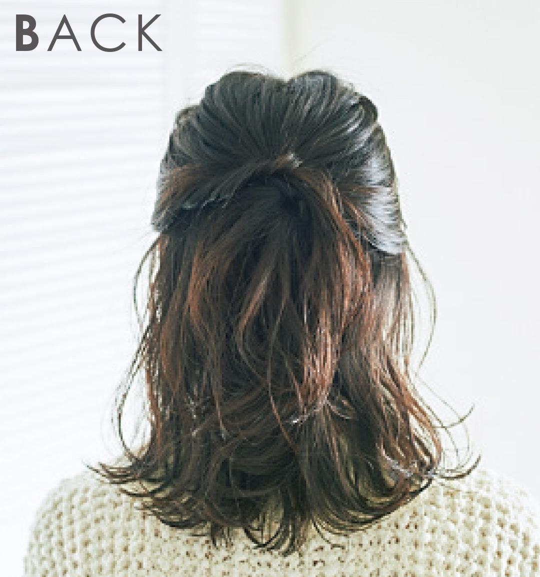 髪が少ない&ペタンコ髪のヘアアレンジ★ダブルハーフアップで簡単ふんわりヘア実現!_1_5-2