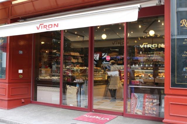 """私の幸せパン。""""VIRON""""「 バゲットレトロドール」_1_1"""