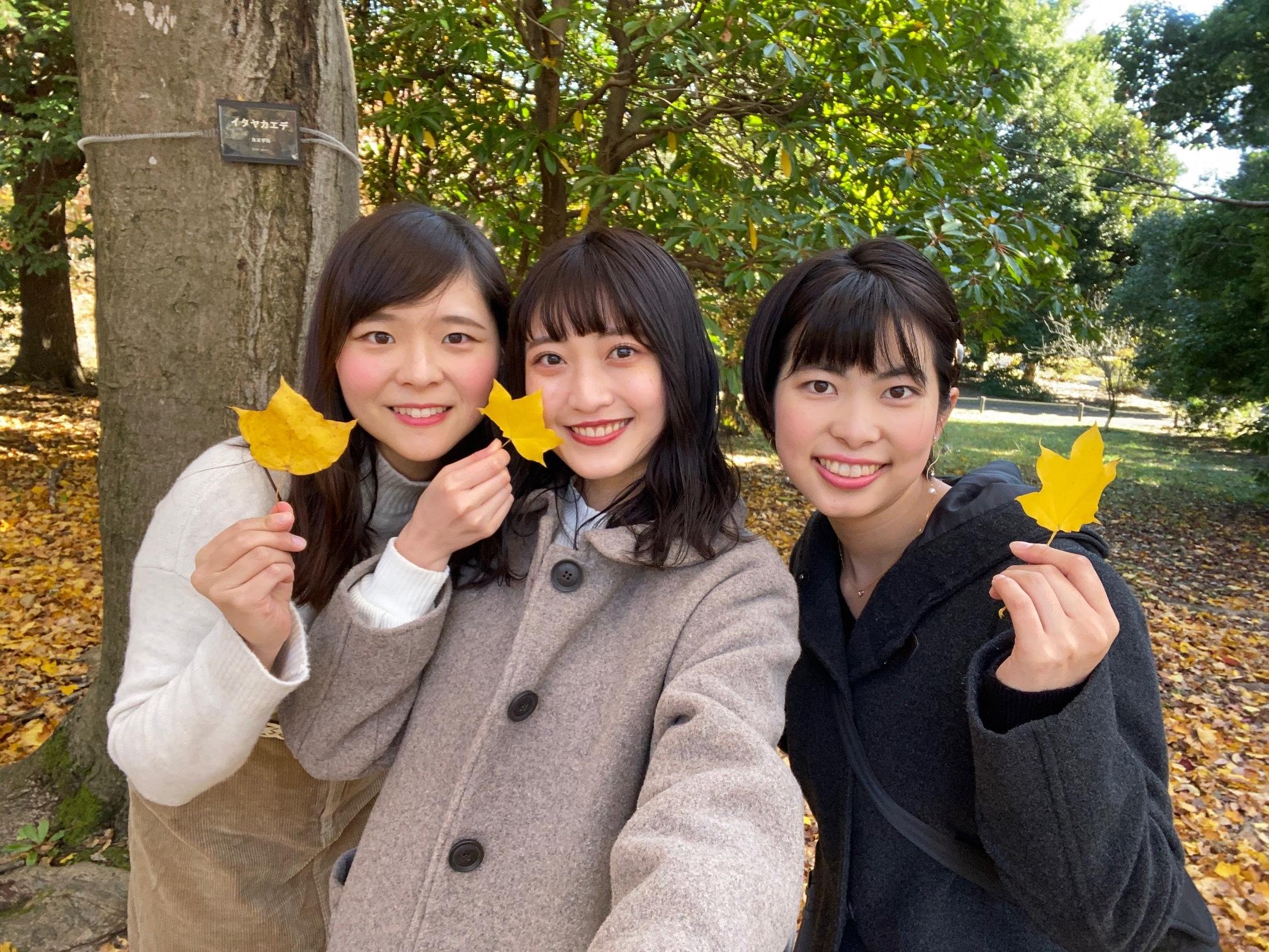 【立川】紅葉狩りとおしゃれカフェ_1_3-1