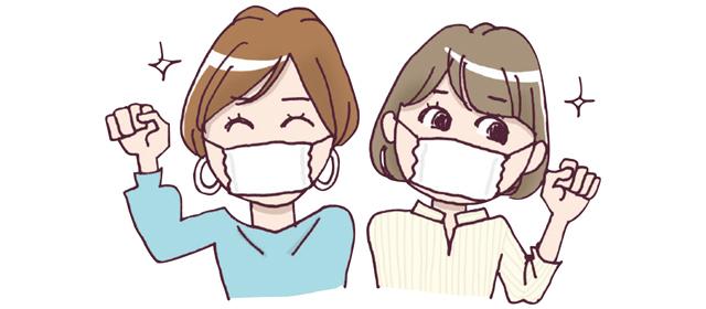 編集A&ライターNのマスクメイク徹底取材!