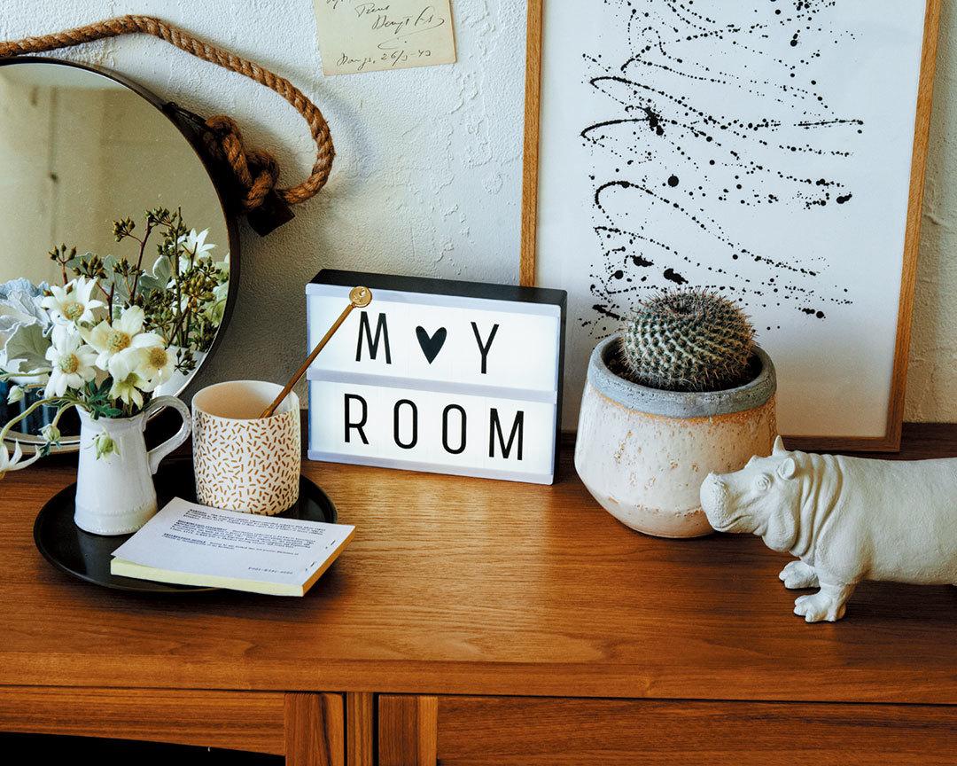 一人暮らし部屋をおしゃれに盛る4つのルール_1_3