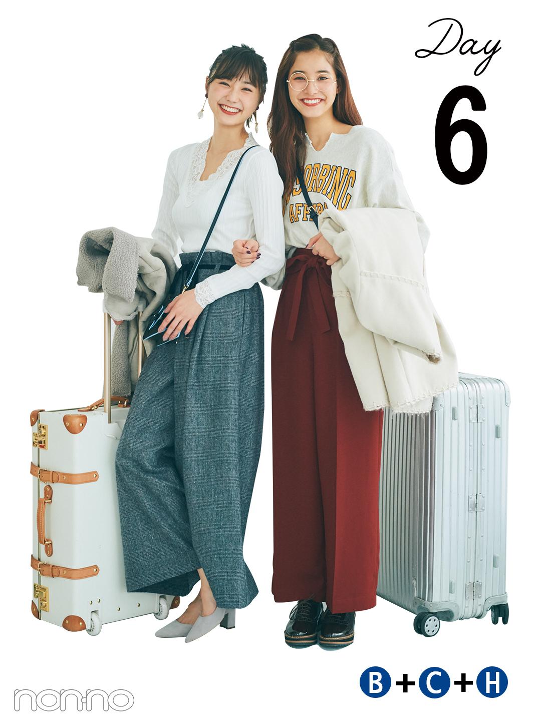 【大好評着回し後編】新木優子のモテちゃう着回し7Days★友菜も共演~!_2_1-6