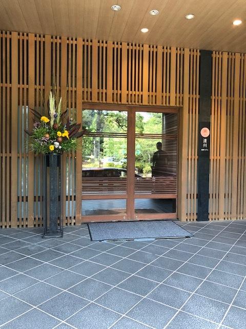 日本の地方を楽しむ―浜松編_1_1-3