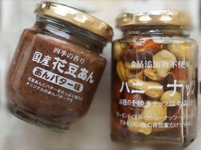 長野のお土産は、大人気ご当地スーパー「TSURUYA」に限る!_1_4-7