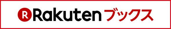 アザーカットをウェブ限定公開! 渡邉理佐のレアなまとめ髪♡【本誌9月号の中表紙に初登場!】 _1_2-2