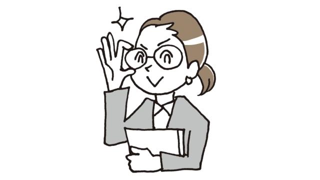 【相続編】相続実務士などの「相続の専門家」