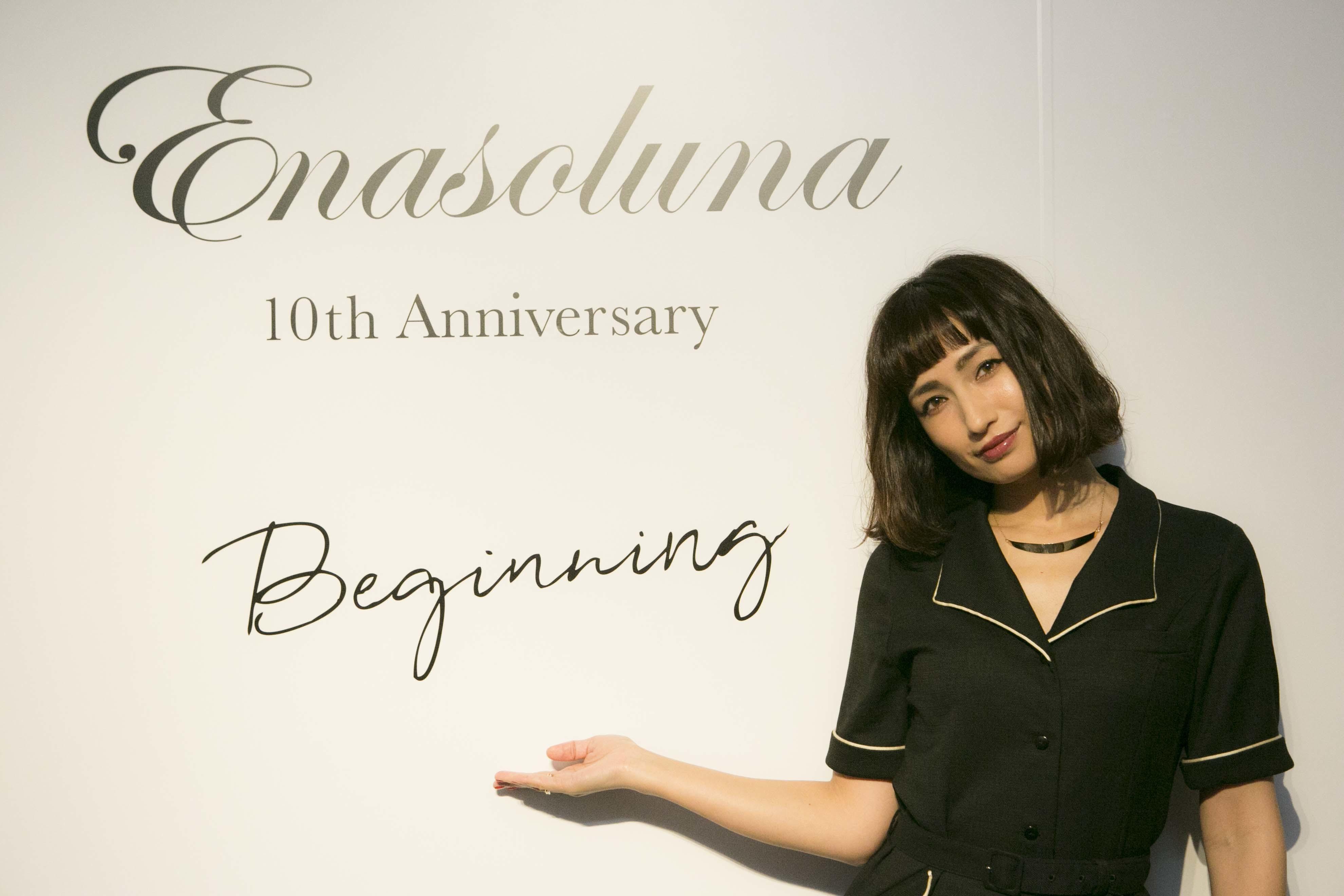 佐田真由美さんプロデュース Enasoluna10周年にこめる想い_1_1