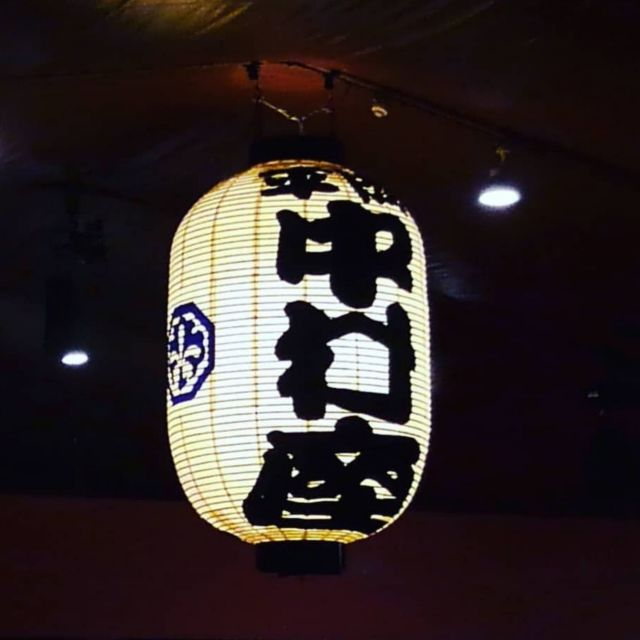 勘三郎さんに届け!浅草で平成中村座!_1_1-3