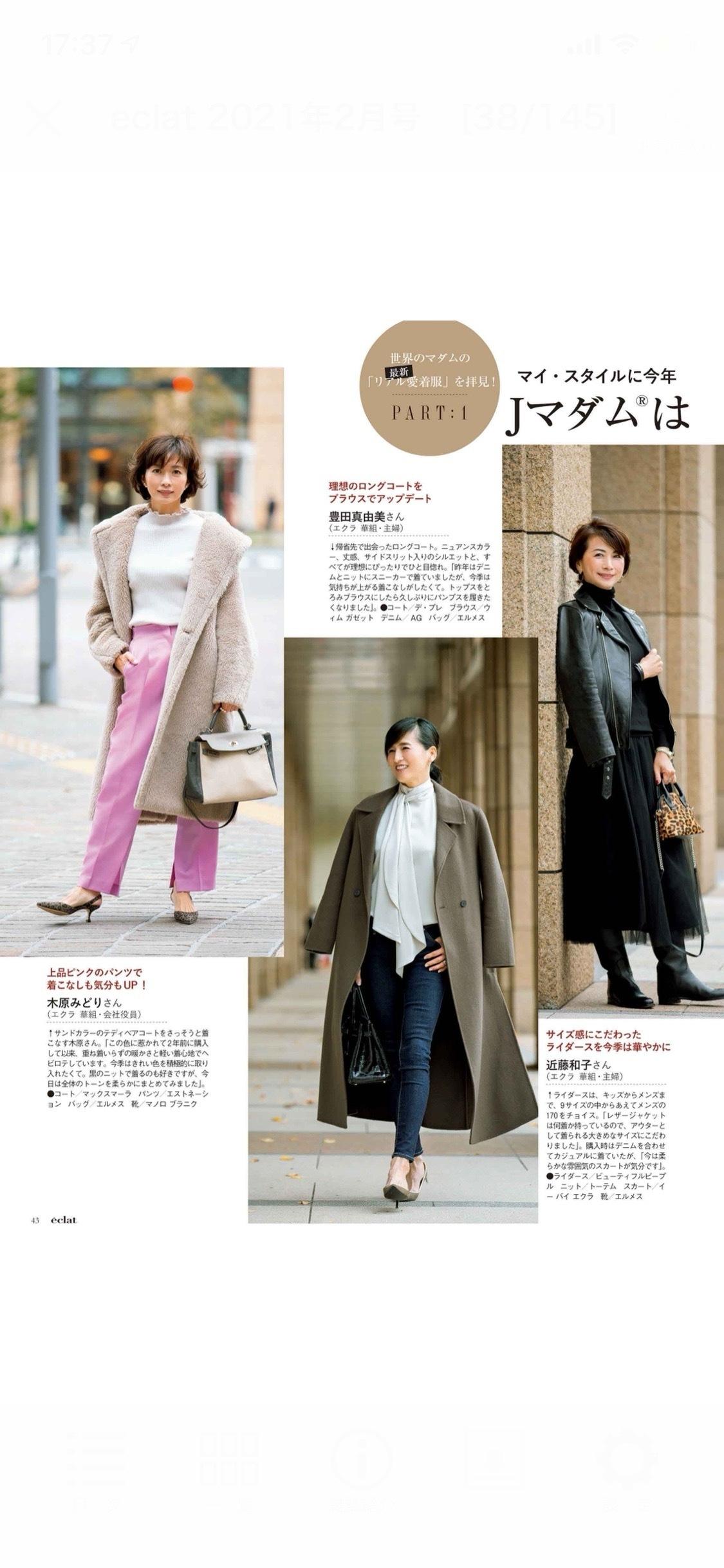 愛着服×ZARAのフェミニンスカート_1_1-2