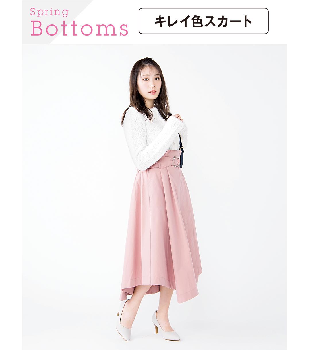 身長別似合う服♡ 必見・身長153cmの小さいさんが春のトレンドコーデを着比べ!_1_4-2