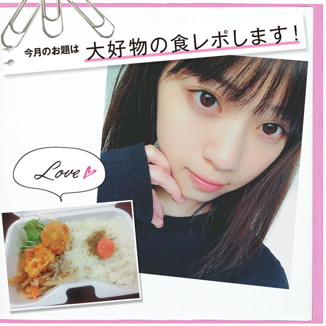 西野七瀬の大好きな食べ物3つ、教えます♡【Models' Clip】_1_1
