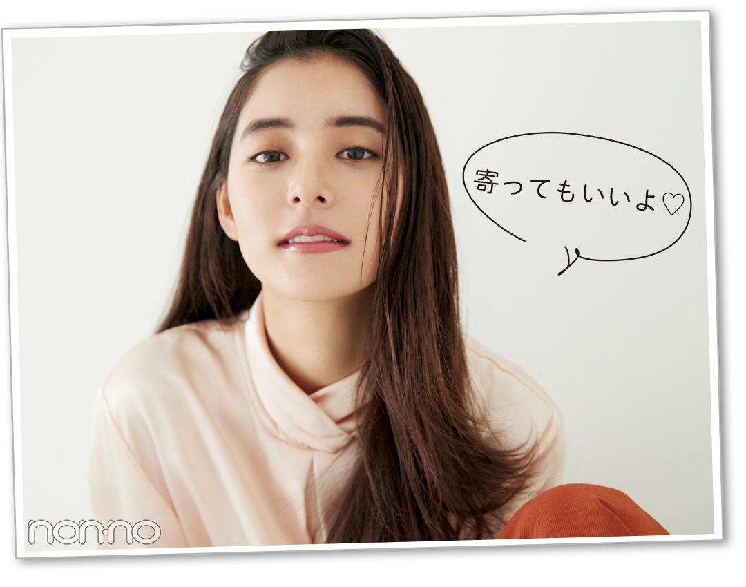 優子のモテる目ヂカラの秘密は、〇〇〇色アイライナーだった!_1_5