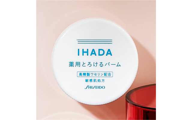 イハダ 薬用バーム 20g (医薬部外品) ¥1,350/資生堂薬品