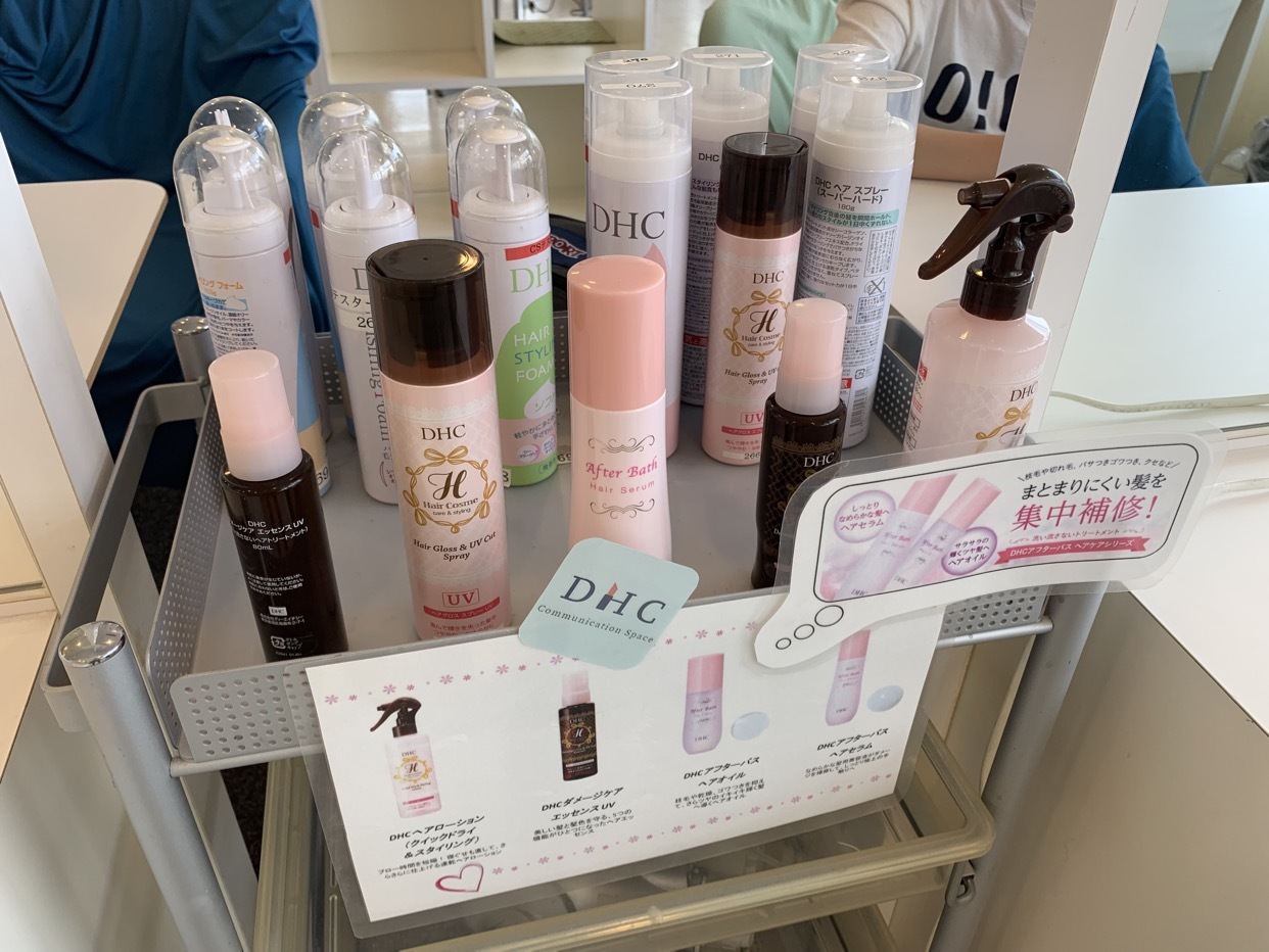女子大生、専門生必見!渋谷にあるコテ・充電器の貸出スポット☺︎_1_1