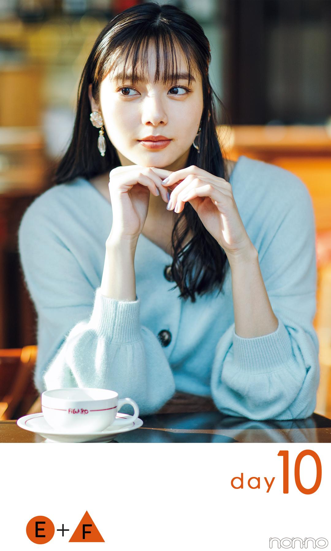 【第3話】 優愛と優子の恋とおしゃれ、どうなる? 12月のモテる着回しコーデ14days!_1_2-3